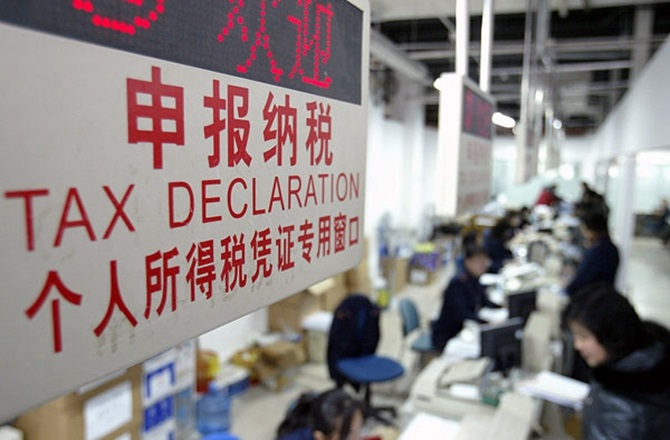 杨志勇:为何中国工薪阶层感觉税负重?
