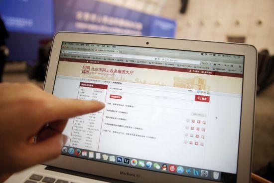 """北京正式开通""""全球通办"""" 办理华侨身份证明和回国定居"""