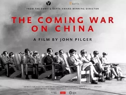 英国播放《The Coming War on China - 中国的即将到来的战争》