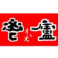 中�A鬯�]��法�W�� & �h字���文化�W�� 洛杉��展 (12/17-18)