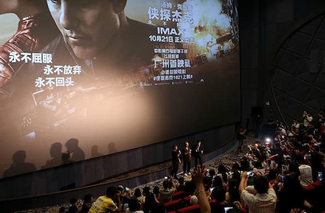 曹骏: 2016中国电影市场 - 神话的破灭