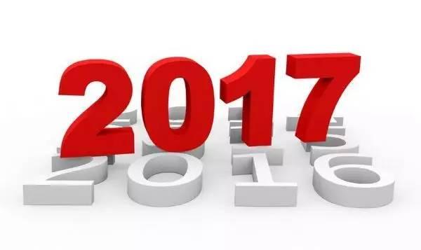 《Science》刊登的20项2016年最有意义的科研发现