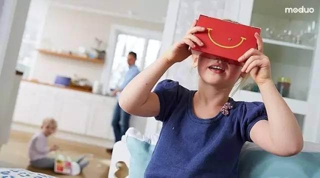 VR营销趋势前瞻报告:未来5年,它将成为一种新的营销模式