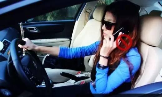 新年生效的最新加州法律一�[:最严交通法规元旦起生效 - 开车禁碰手机