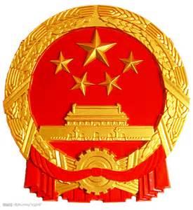 """习近平签署""""中华人民共和国主席令""""通过《中华人民共和国中医药法》"""