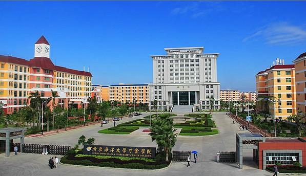 广东海洋大学向海内外公开招聘高层次人才