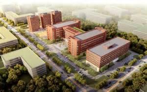 第三届纳米能源与纳米系统国际会议 (10/21-23/07 中科院北京纳米所)