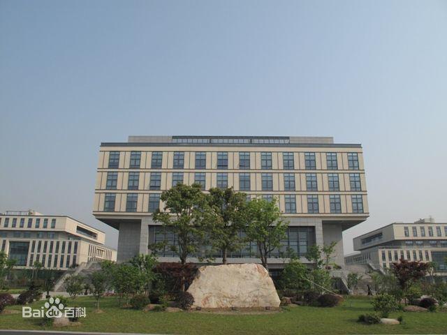 中科院上海产业技术创新与育成中心 招聘知识产权战略高级分析师