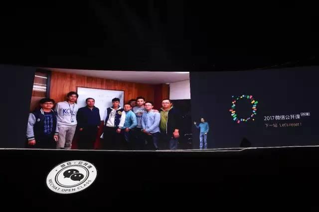 """微信2017:张小龙首次全面阐述""""小程序"""" - 定档1月9日上线"""