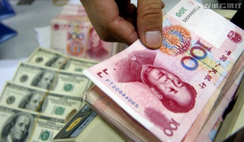 不必悲观,以平常心态看待人民币贬值