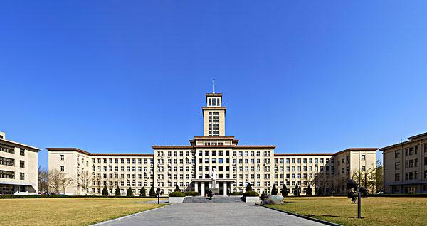 """天津大学""""北洋学者英才计划""""暨""""北洋青年科学家""""论坛(12/27-30)"""