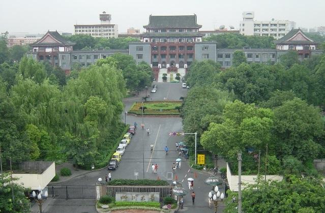 四川大学电子信息学院诚聘海内外优秀人才