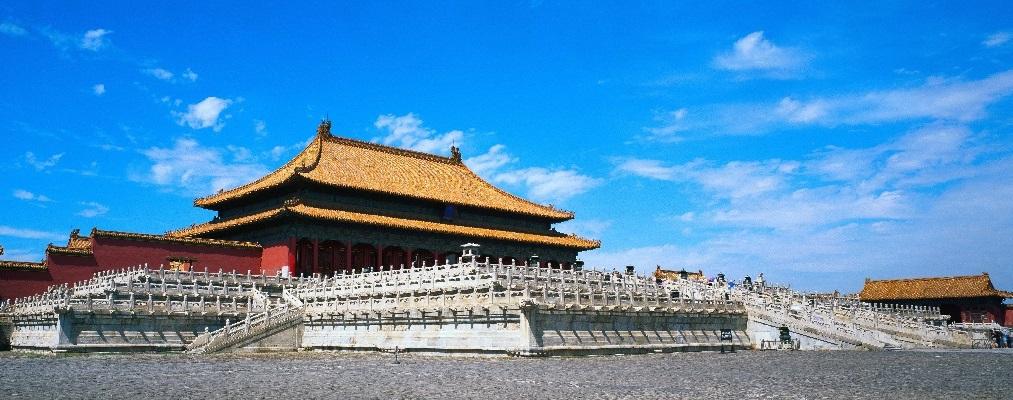 UCLA CCS:Qing History Symposium(2/23-24)