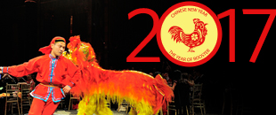 China Institute in America E-News (December)