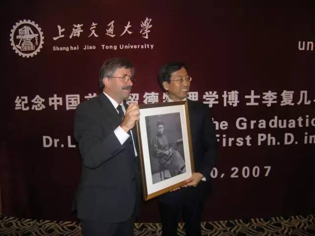 中国第一位物理学博士