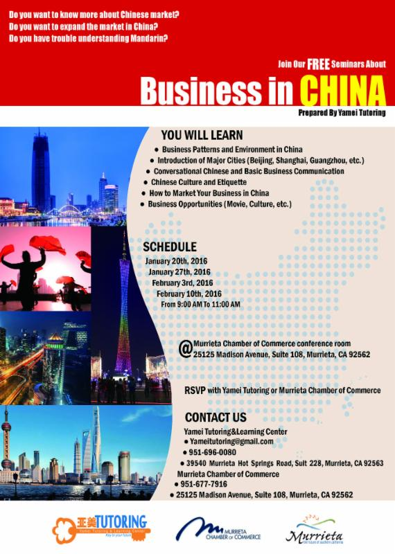 Business in China(1/20,27 & 2/3,10 CA)