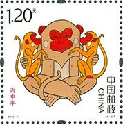 USC U.S.-China Institute's :Happy Year of the Monkey