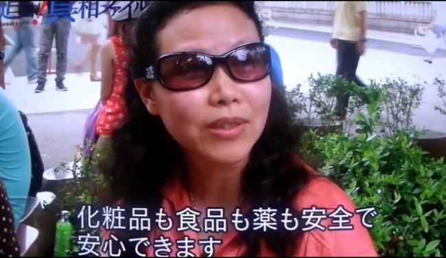 """海外华人开""""黑免税店"""" """"宰同胞""""不眨眼"""