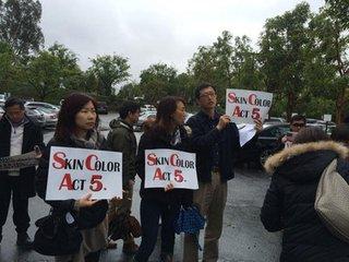 【AB 1726 修改法案】引起部分华裔团体强烈反对