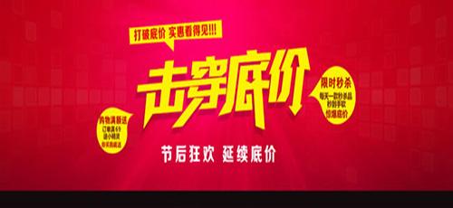 """刘戈:淘宝""""整垮了""""中国制造业?"""
