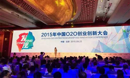 """社区O2O创业百态:""""三教九流"""""""