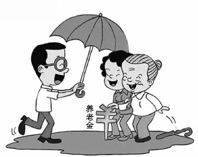 关于《在中国境外居住人员领取养老金的通知》常见问题解答