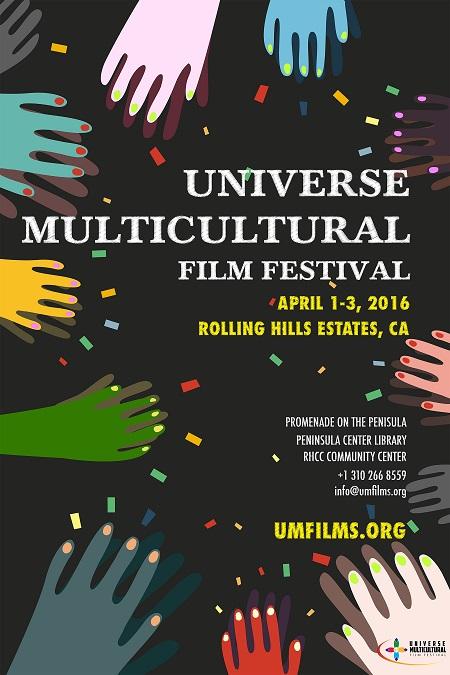 第13届世界民族电影节将在洛杉矶南湾举办