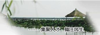 第三届阳澄湖创客大赛(英才组)活动公告