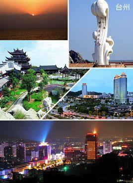 关于台州市2016年赴海外举办高层次人才项目对接活动的通知