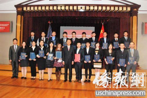 旧金山总领事馆举办中国国家优秀自费留学生奖学金颁发典礼