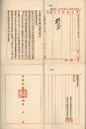 徐飞、张懋中、张杰、王树国、宁滨:五所交大共同培养世界一流人才