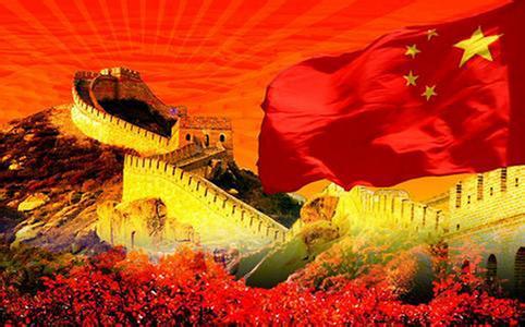 """""""中国制度"""" - 永葆活力之道"""