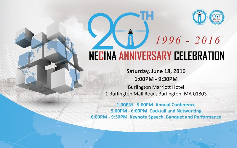 NECINA 20th Anniversary Gala & Annual Meeting(6/18)