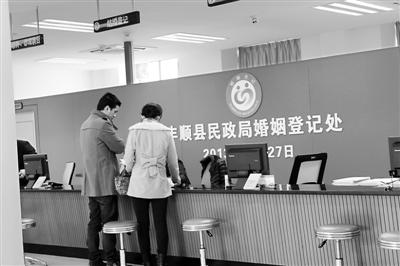 领事服务:中国公民同外国人结婚 为何不可办理领事结婚登记