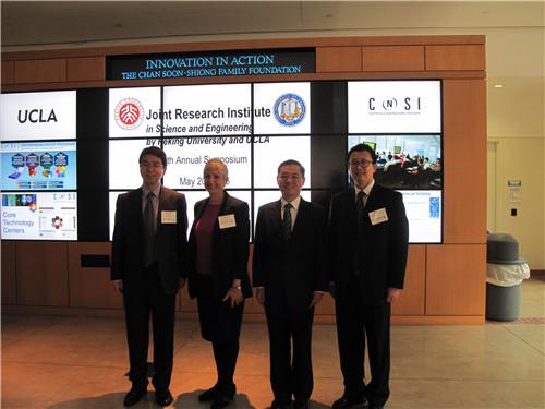 王雷副总领事出席第七届UCLA与北京大学联合研究项目研讨会