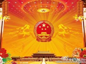 """第八届""""祖国好""""华语文学艺术大赛征稿通知(截稿日期 7/20)"""