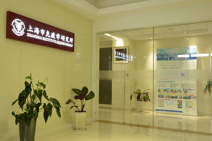 上海交通大学医学院上海市免疫学研究所招聘启事