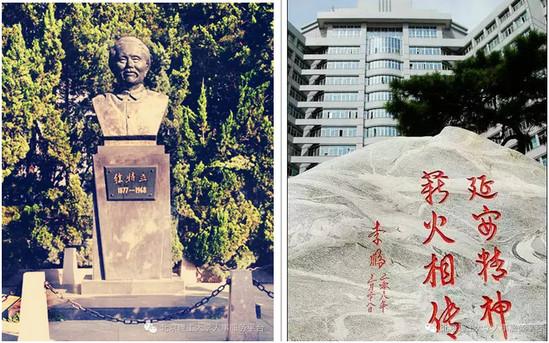 """北京理工大学""""特立论坛""""―青年学者论坛开始报名"""