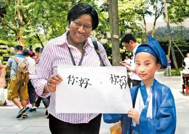 中华人民共和国外交部: 向世界 推介四川