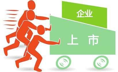 """浙江省推进企业上市和并购重组""""凤凰行动""""计划"""