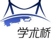神州学人、中国教育在线、学术桥:1+3,海外人才招聘会(10/21-26)