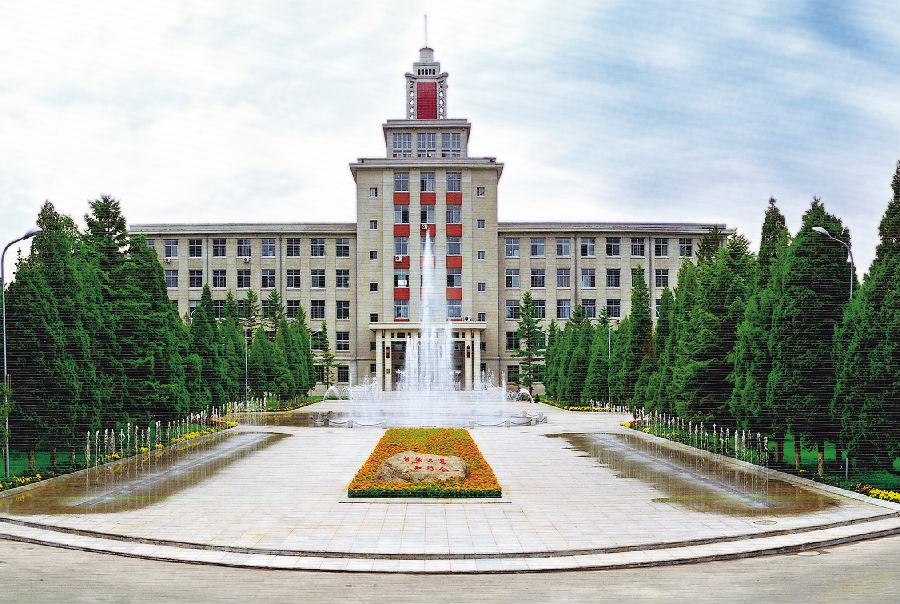 东北大学诚邀海内外青年才俊参加第二届国际青年学者论坛(12/23-26)