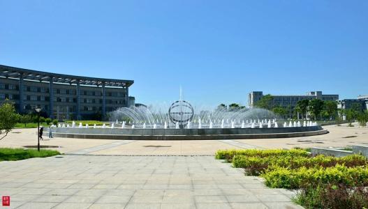 天津师范大学国际高端学者论坛诚邀全球英才踊跃加盟