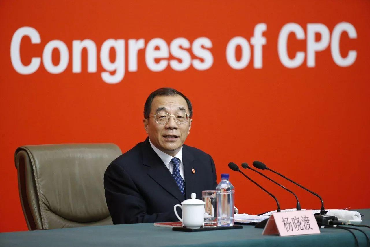 中央纪委副书记、监察部部长杨晓渡:成立国家监察委员会 重点打击腐败高官