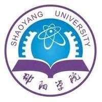 邵阳学院2017-2018年博士引进计划