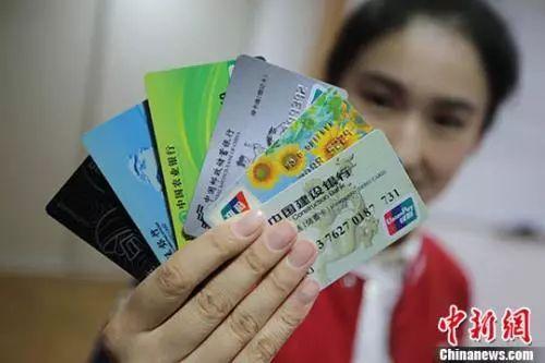 华人们注意啦!你在中国的银行卡或将被注销!