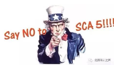 SCA-5僵尸还魂:种族歧视禁令将被废除 - 在美华人需警惕!