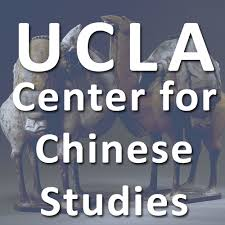 UCLA CCS:Formation of Chinese Civilization (10/21)