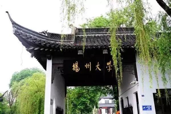 中国各高校学者论坛一览 (11-12月)