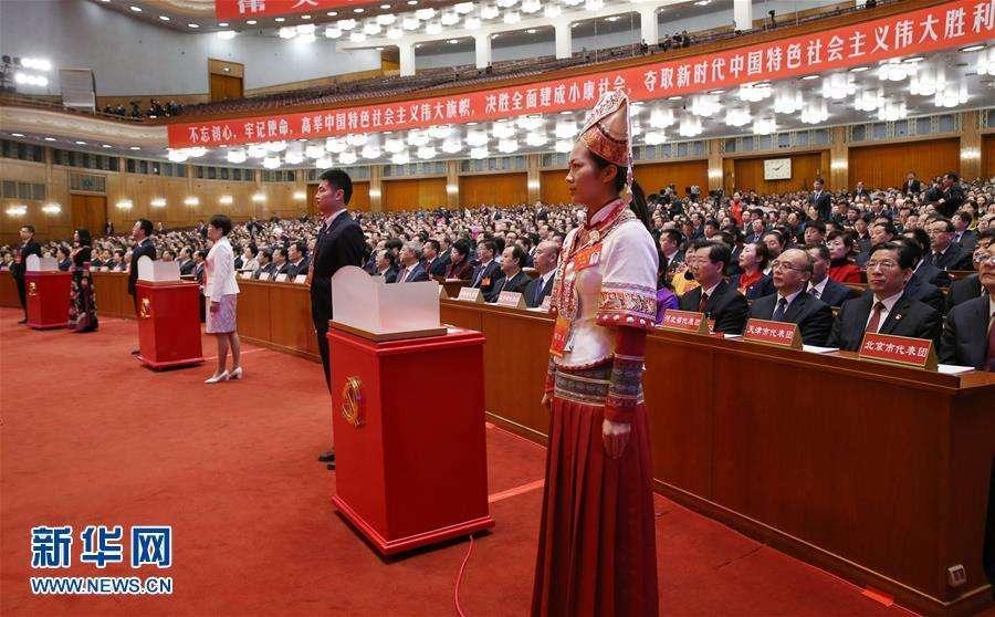 """郑永年:十九大是中国共产党进行的一场深刻的""""自我革命"""""""